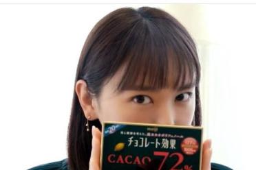 新垣结衣最可爱了!最适合巧克力广告的岛国演员排行