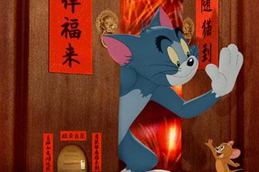 真人版《猫和老鼠》曝幕后特辑 用2D动画致敬原版!