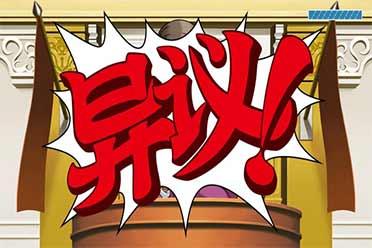 看《唐探3》不如打游戏!细数Steam有趣的侦探游戏