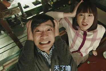 直接笑还是走程序?盘点日本十部经典必看爆笑喜剧
