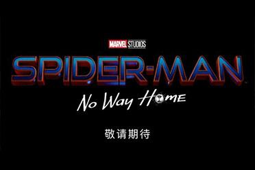 官方揭秘!《蜘蛛侠3》正式公布片名 主演惊呼被骗