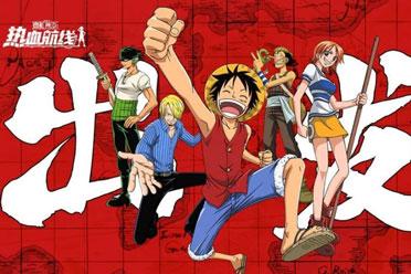 《航海王热血航线》试玩评测:重返One Piece之约