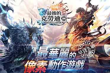 等了三年终于有中文了? 小窗口中的王道日式幻想RPG