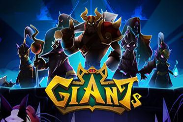 角色扮演策略冒险游戏《巨人》专题上线