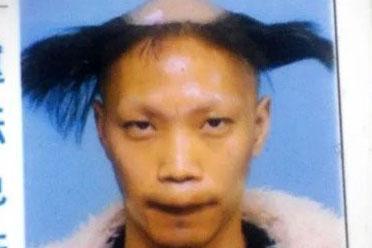 想知道日本驾照的照片有多奇葩吗?秃头、cos齐上阵