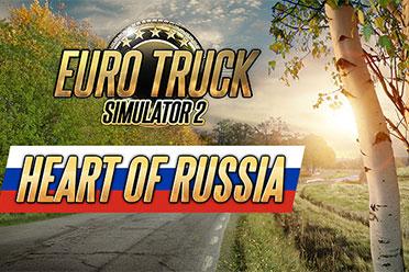 """《欧洲卡车模拟2》新DLC""""俄罗斯之心""""上架Steam!"""