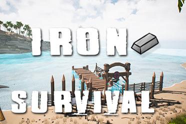 动作冒险生存游戏《钢铁求生》专题上线