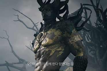 虚幻4震撼画质!韩国MMORPG《奥丁:英灵殿崛起》预告