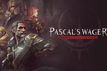 《帕斯卡契约》终极版Steam明天16点解锁 首发9折
