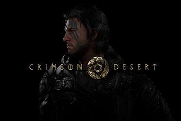 《红色沙漠》不是MMORPG 不影响《黑色沙漠》开发
