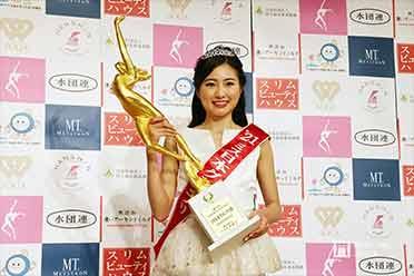 """2021年日本小姐冠军出炉 !父女都成为了""""日本第一"""""""