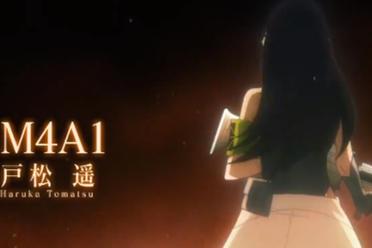 游戏改编TV动画《少女前线》公开先导PV 年内播出!