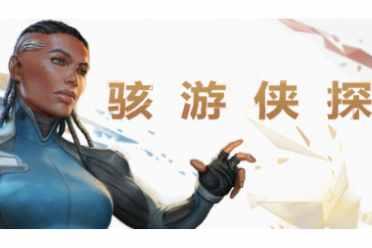 赛博朋克非战斗RPG《骇游侠探》将于9月17日发售!