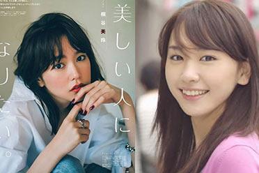盘点日本各地的最美女明星!满屏美女画风太养眼了