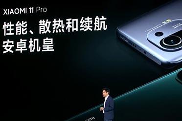 安卓机皇小米11Pro发布!安卓之光小米11Ultra发布!