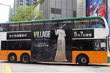 《生化8》中国香港宣传启动 八尺夫人登上双层巴士