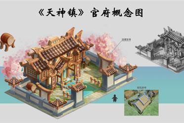 国产《天神镇》4月中下旬限量试玩!强化中国风元素