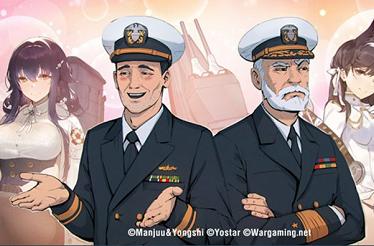 当舰娘们突破次元壁,来到了《战舰世界》国服
