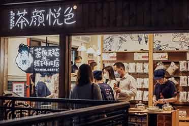 爆火!深圳茶颜悦色已排队3万号 黄牛代排队300元