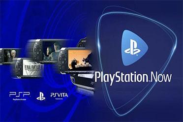 索尼为对抗任天堂或将打通PlayStation向下兼容功能
