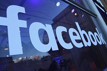 脸书回应数据泄露事件:是数据窃取,并非黑客入侵!
