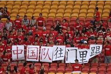 国足世界排名下跌两名!世界排名77位+亚洲第9名