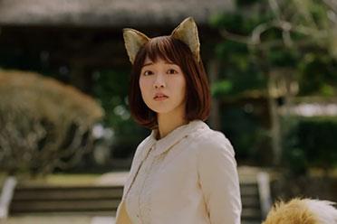 咚狐狸小姐是NO.1!性感美女 吉冈里帆男友视角CM