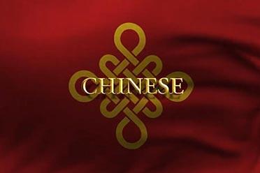 《帝国时代4》前瞻发布会:中国文明曝光 超长演示发布