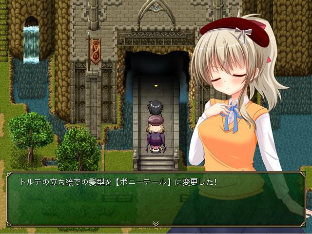 日系角色扮演冒险游戏《迷宫物语》游侠专题站上线