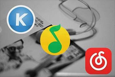 新华社点名QQ、酷狗、网易云音乐诱导氪金:重复消费!