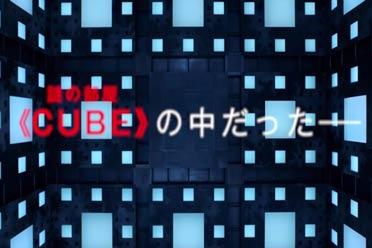 经典密室逃脱电影《CUBE》最新预告 10月22日上映