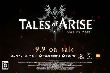 《破晓传说》登本次世代主机及PC:9月9日正式发售!