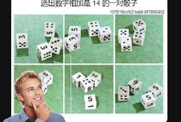 """随处可见的验证码,正在把玩家逼成""""数学大师"""""""