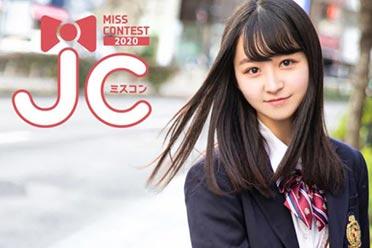 日本2020最美初中生女生组9强照片 颜值吊打高中组?