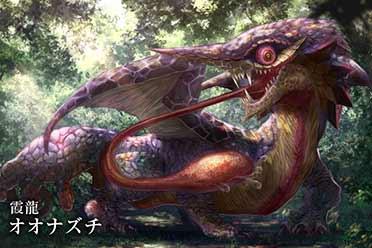 """《怪物猎人:崛起》更新来袭!古老幻影""""霞龙""""登场"""
