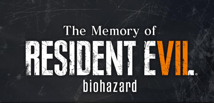 唤醒记忆!卡普空发布《生化危机7》特别回顾视频