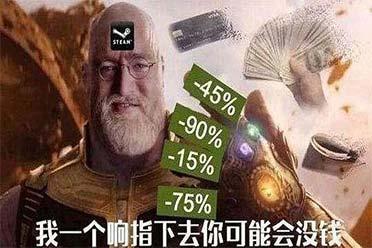 G胖一刀下去就是90%off!Steam 2021年夏促时间曝光