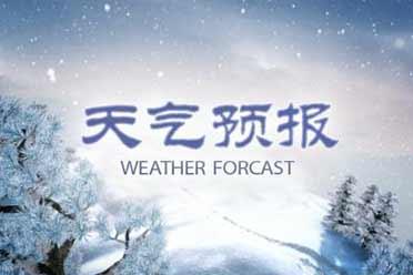 全国五一天气地图发布!假期出游别忘了先看看天气哦!