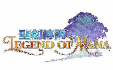 《圣剑传说:玛纳传奇》NS版将于今日开始接受预约