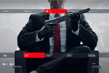 《杀手3》1.7汉化补丁发布!内核汉化支持正版