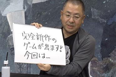 齐藤阳介透露 橫尾太郎《尼尔》系列完全新作情报!