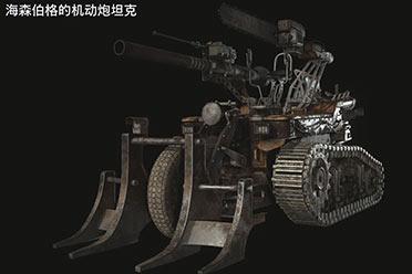 《生化危机8》全武器图鉴:深入游戏!伊森全副武装!