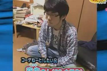 日本一宅男被妹妹吐槽又脏又臭 改造后居然变身型男!
