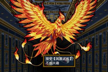 国产类rogue回合制冒险游戏《桃夭塔》游侠专题上线