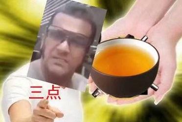 每天下午3点,那个男人为什么都会喊你去喝茶?