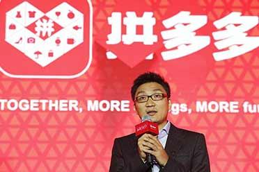 中国首善!2021胡润慈善榜公布:拼多多黄峥捐120亿!