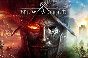 亚马逊开放世界新作《新世界》新预告公开!暑假发售