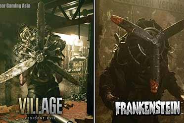 相似度爆表!《弗兰肯斯坦兵团》vs《生化8》对比视频