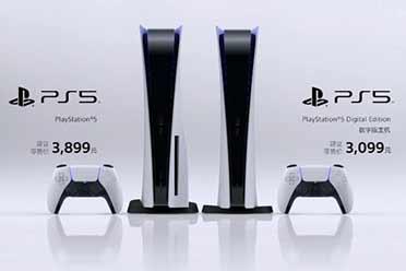 3099元起!PS5国行明日发售!XSX和PS5你选哪一款?
