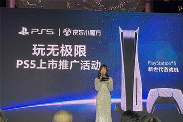 见证次世代!游侠小编为您报道PS5北京首发上市活动